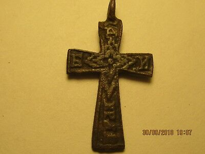 Beautiful ancient cross of the 18th century.