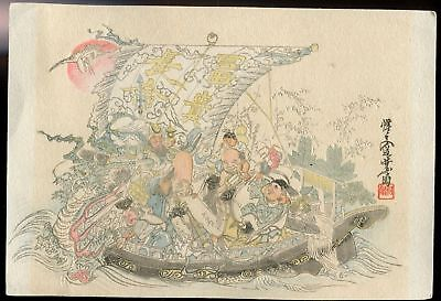 "KAWANABE KYOSAI Japanese woodblock print ORIGINAL Ukiyoe"" Treasure Ship ,7 Gods"""