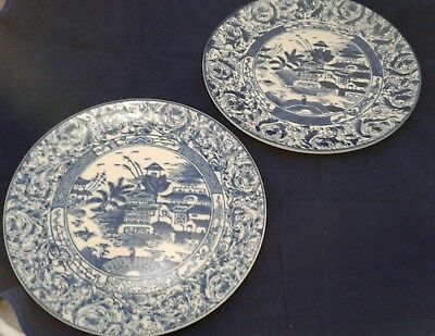 Pair 2 vintage blue white heavy plate no mark Chinese  ?