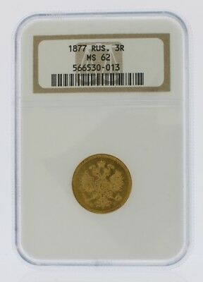 Russia: 1877 Gold 3 Roubles NGC MS62 HI