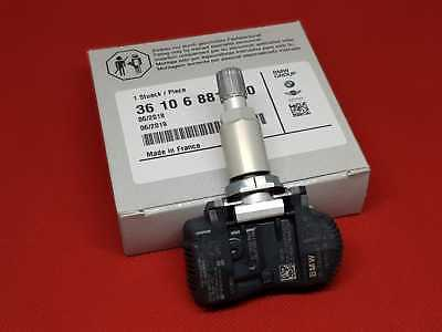 Genuine BMW + MINI ALLOY WHEEL PRESSURE MONITOR MODULE RDCi TPMS