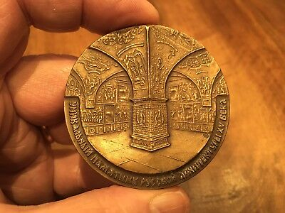 Russian Bronze Anniversary Medal For Display