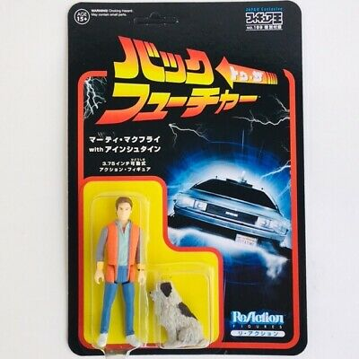 "BACK TO THE FUTURE  3.75"" Marty with Einstein Figure ReAction Japan Exclusive"