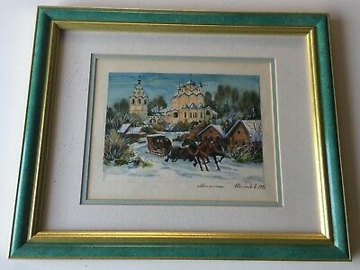 """Original Watercolor Painting, Signed, Framed, 8"""" x 6"""" (Image), 16"""" x 13"""" (Frame)"""