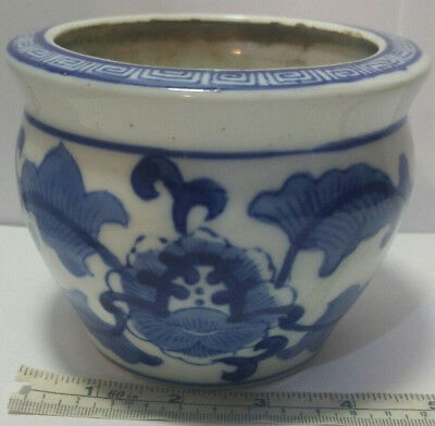 Vintage to Antique Chinese Blue White Porcelain Small Fishbowl Planter Jardinere