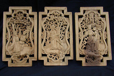 Set of Three Vintage or Antique Carved Chinese Panels