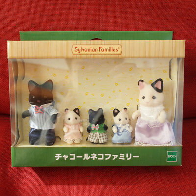 Sylvanian Families CHARCOAL CAT FAMILY Tuxedo Cat Avairable in Official Shop