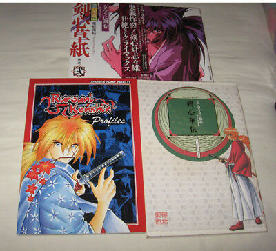 Rurouni Kenshin Book Lot of 3