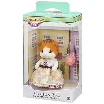 Sylvanian Families Town Girl MAPLE CAT Town Series TVS-06 Epoch Calico Critters