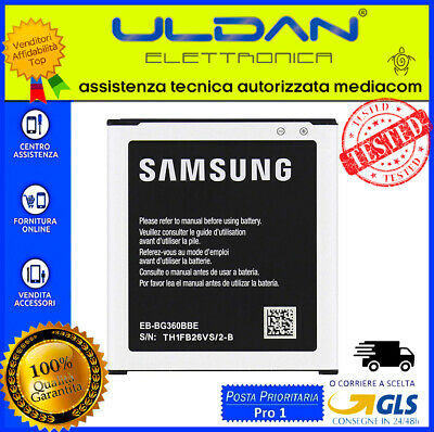BATTERY for SAMSUNG GALAXY CORE PRIME SM G360 G361F EB-BG360CBC 2000mAh