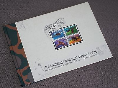TAIWAN Endangered Mammals Postage Stamps Pictorial : book + FDC + mint stamps !