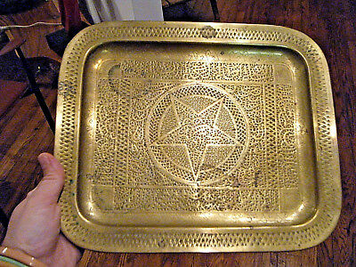ANTIQUE QAJAR PERSIAN MIDDLE EASTERN 19TH c HIGHLY DECORATED GILT BRASS 12''TRAY