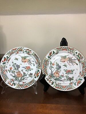 A Pair Of chinese antique kangxi Plates