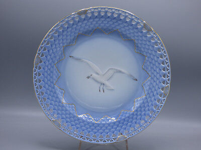 "B&G Bing & Grondahl ""The Seagull"" Anniversary Plate 1853-1978 Limited Edition"