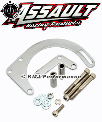 SBC Chevy 350 Chrome Low Mount Alternator Bracket - For Short or Electric Pump
