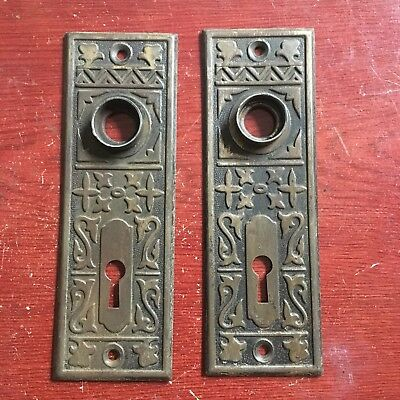 ANTIQUE Pair Of STAMPED ART DECO/NOUVEAU PATTERN BACKPLATES
