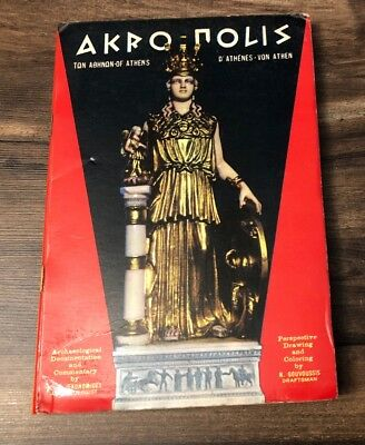 The Acropolis of Athens, A Supplementary Explanation - Oekonomides - 1958 w/ map