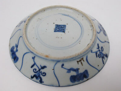 Antique Chinese Qing Dynasty Blue & White Porcelain Dish with mark