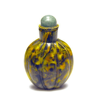 Rare Vintage Chinese Melting Color Glass Molded Body Peking Glass Snuff Bottle