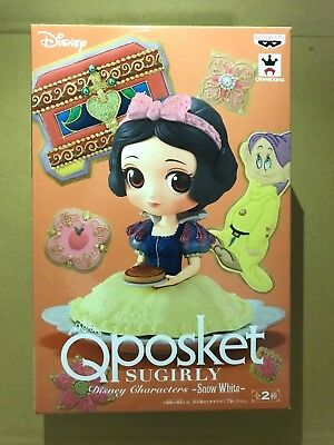 Q posket SUGIRLY Disney Characters Snow White Figure Special Qposket BANPRESTO