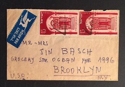 Israel Cover 1950s TRIANGLE HOLIDAY CANCELS TEL AVIV SCARCE