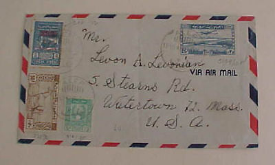 Syria  Cover  Postal Tax 1945 Alep To Usa