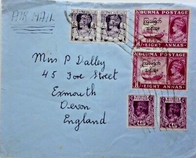Burma 1947 Airmail Interim Government Cover To England At High 24½ Annas Rate