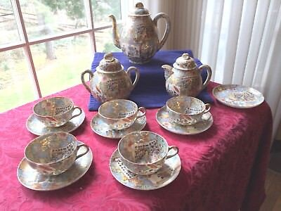 17 Pc Signed Japanese Satsuma Tashiro Meiji hand painted porcelain Tea Set