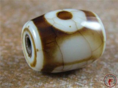 Fine Old Indo Nepal Tibeten Etched Carnelian Loose Bead Dzi Heavon & Earth