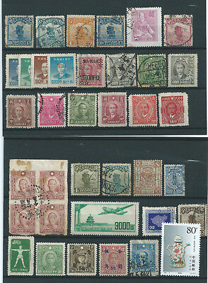 China 1890 / 1975 nice lot of unused and used stamps, very interesting lot