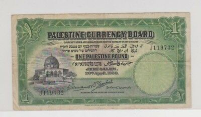 Palestine 1 Pound P7C 1939 Banknote Circulated