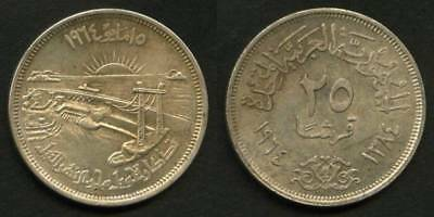 1964 Egypt Commemorative 25 Piastres Silver Coin Aswan High Dam Nile Diversion