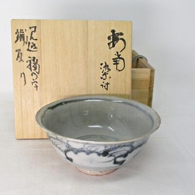 H871: Southeast Asian old porcelain bowl from Vietnam called AN-NAN w/signed box