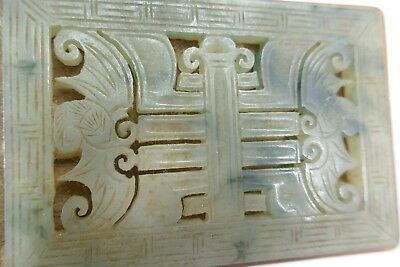 Fine Old Chinese Carved Jade Plaque On Box Scholar Art