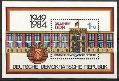 Germany (East) 1984 MNH - Architecture 35th Annivers DDR Privy Council Building