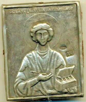 Antique Russian Imperial  Icon Sterling Silver  Pantheleimon orthodox (1498)
