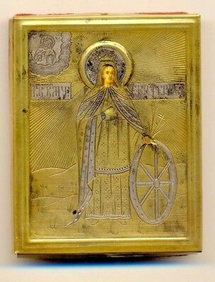 Antique Russian Icon Sterling Silver Gold Plated St. Ekaterina  (#1118)