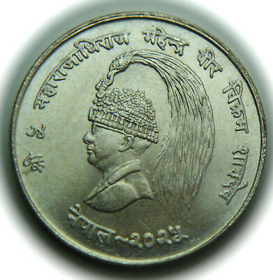 1968 Nepal SHAH DYNASTY 10 Rupee KM# 794 Silver Coin - No Reserve!!