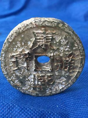 """Unique carved Chinese qing dynasty emperor """"康熙通寳"""" jade ancient coin collection!"""