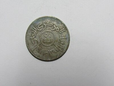 Old Yemen Coin - 1979 50 Fils - Circulated, discolored, rim dings