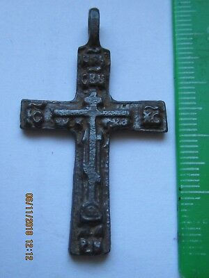 Beautiful  ancient cross. 17th century.  Nice gift for Christmas