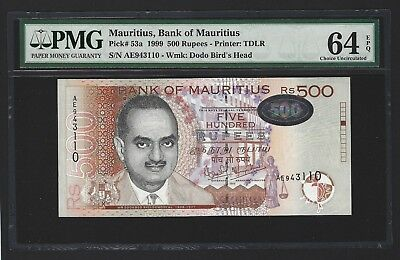 1999 Mauritius 500 Rupees, PMG 64 EPQ Ch. UNC, Actually a Scarce Type, P-53a