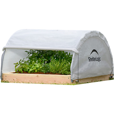 ShelterLogic GrowIT® BackYard Raised Bed Round Greenhouse
