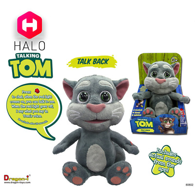 Talking Tom Cat Plush Toy Talk Back Interactive Fun Childrens Toy Kids Gift