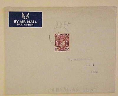 NIGERIA  CAMEROON BUEA MARCH 1962 SCARCE  CIRCULAR RATE 11/2c AIRMAIL