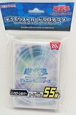 Yugioh Konami  Synchro White Official Duelist Card Sleeve Protector x55 Japan