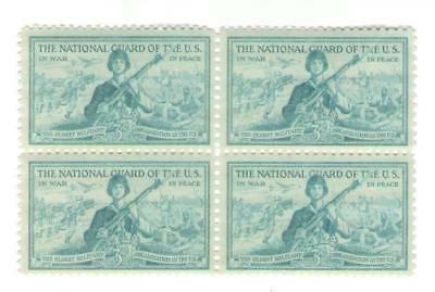 National Guard 64 Year Old Mint Vintage US Postage Stamp Block from 1953