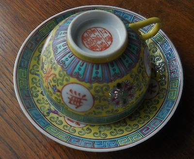VINTAGE CHINESE CUP & SAUCER Beautiful colors in relief