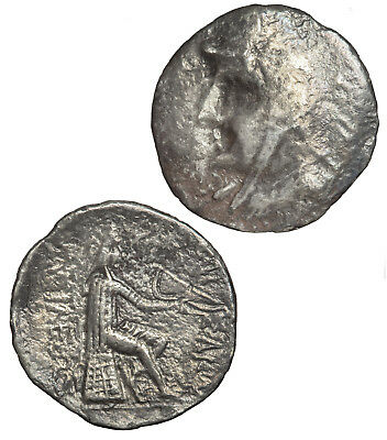 Silver drachm of Parthamaspates, king of Parthia.
