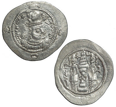 Silver drachm of the Sasanian ruler Hormizd or Hormazd IV.